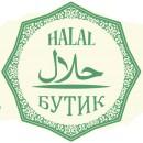 HALAL бутик