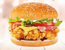 Бигбургер острый