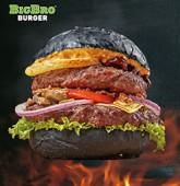 Биг Бро Бургер (мраморная говядина)