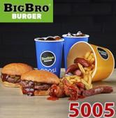 Комбо 5005